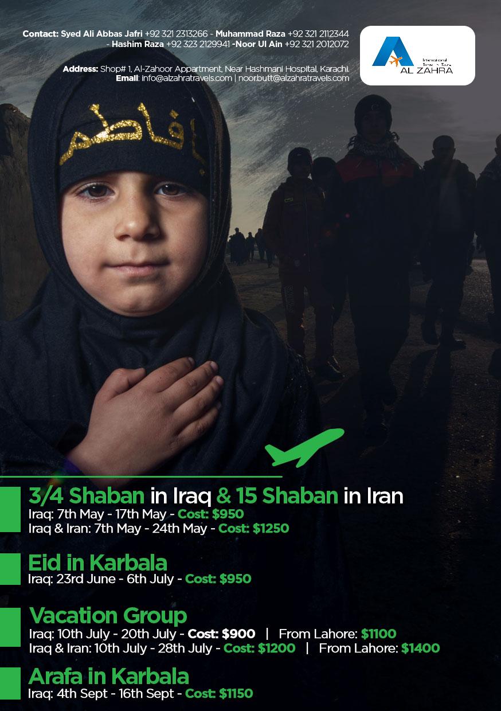 3/15 Shaban, Eid Ul Fitr & Arafa Ziarat » Al Zahra Travel & Tours