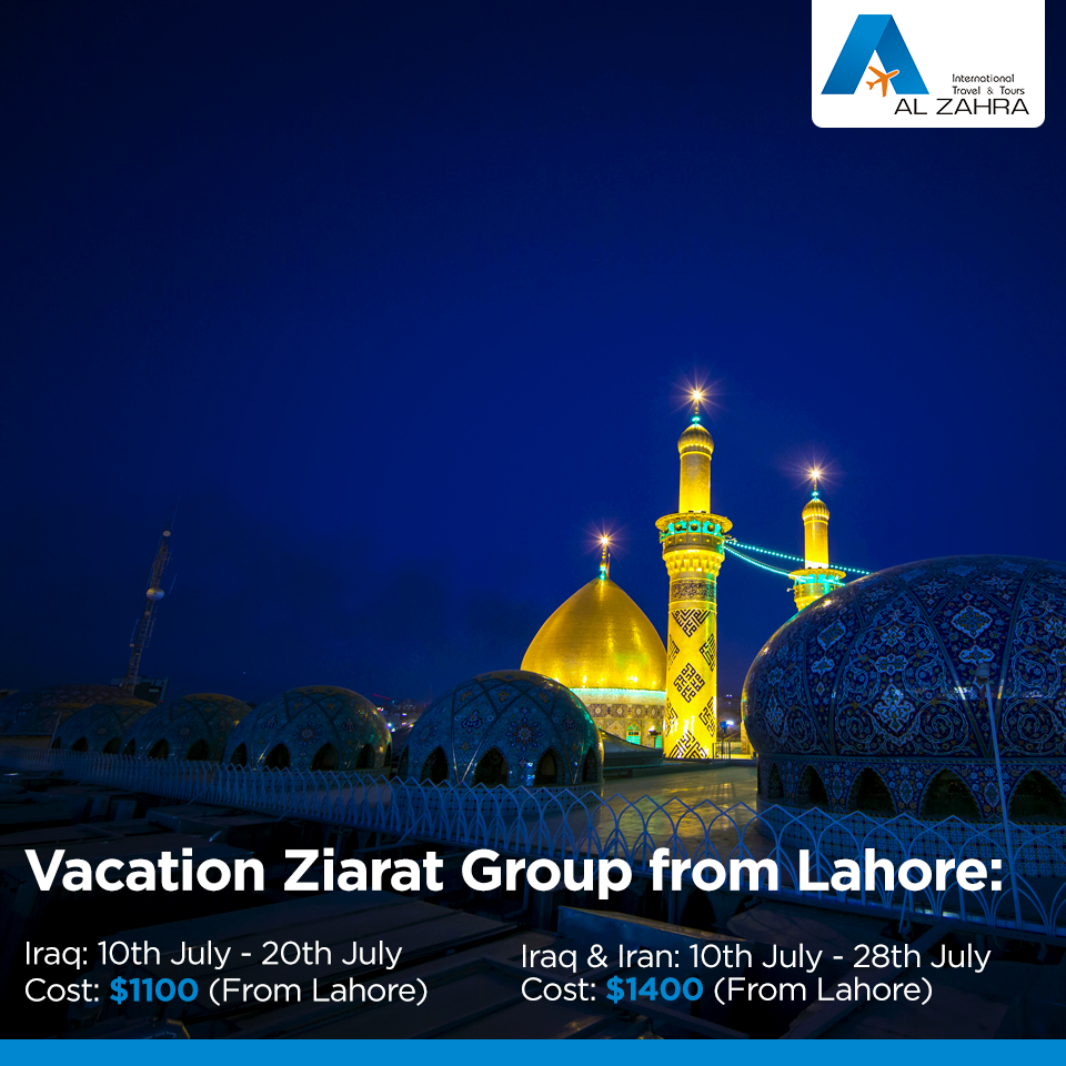 Vacation Ziarat Karbala from Lahore » Al Zahra Travel & Tours