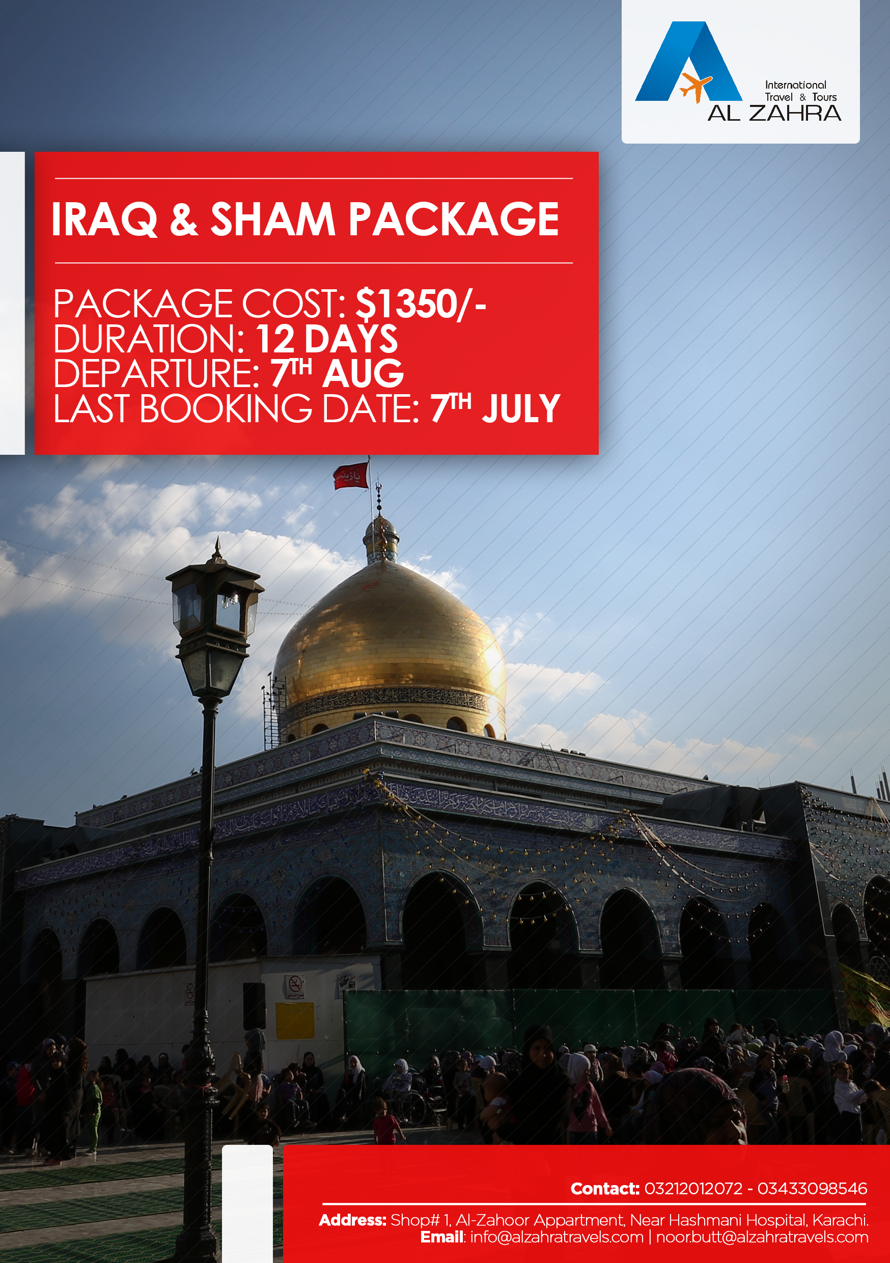 Religious Packages Archives » Page 8 of 9 » Al Zahra Travel