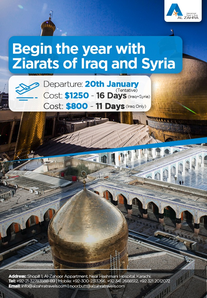 Package For January 2017 Al Zahra Travel Tours