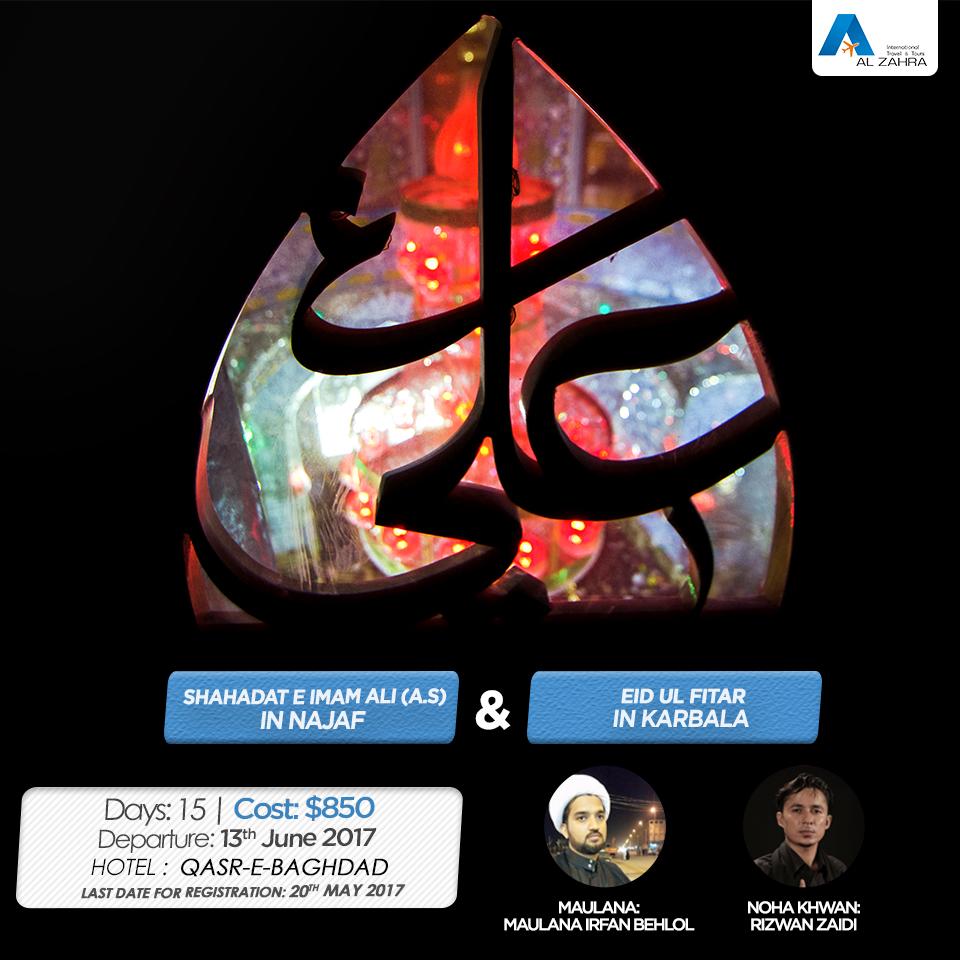Shahadat post  » Al Zahra Travel & Tours