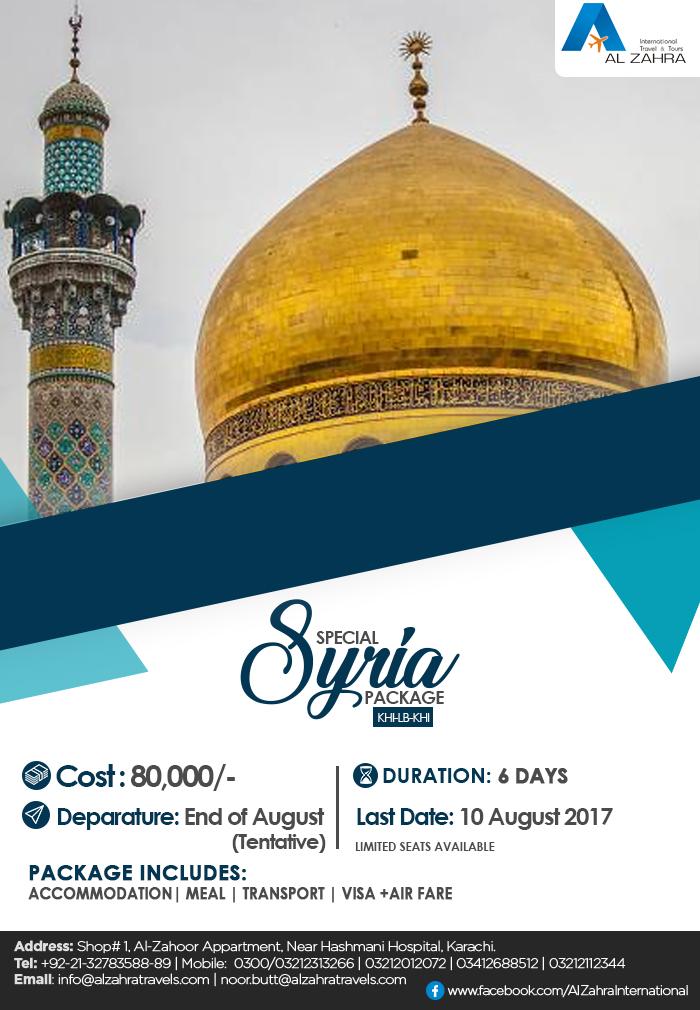 Syria Package Al Zahra Travel Tours
