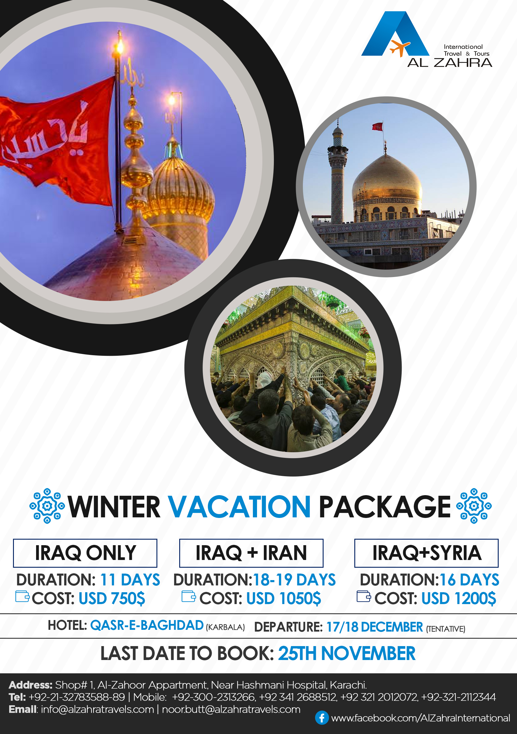 Winter vacation package by al zahra travels for Best winter vacation deals