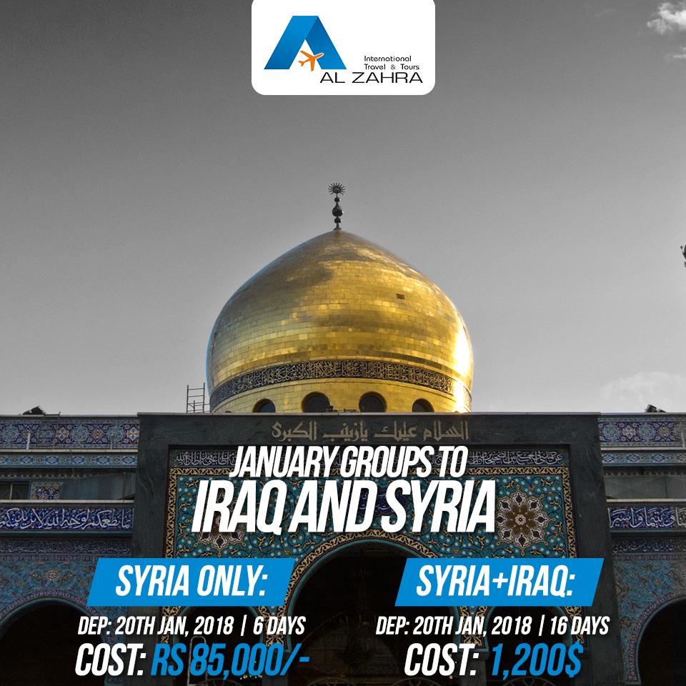 January Package Syria Al Zahra Travel Tours