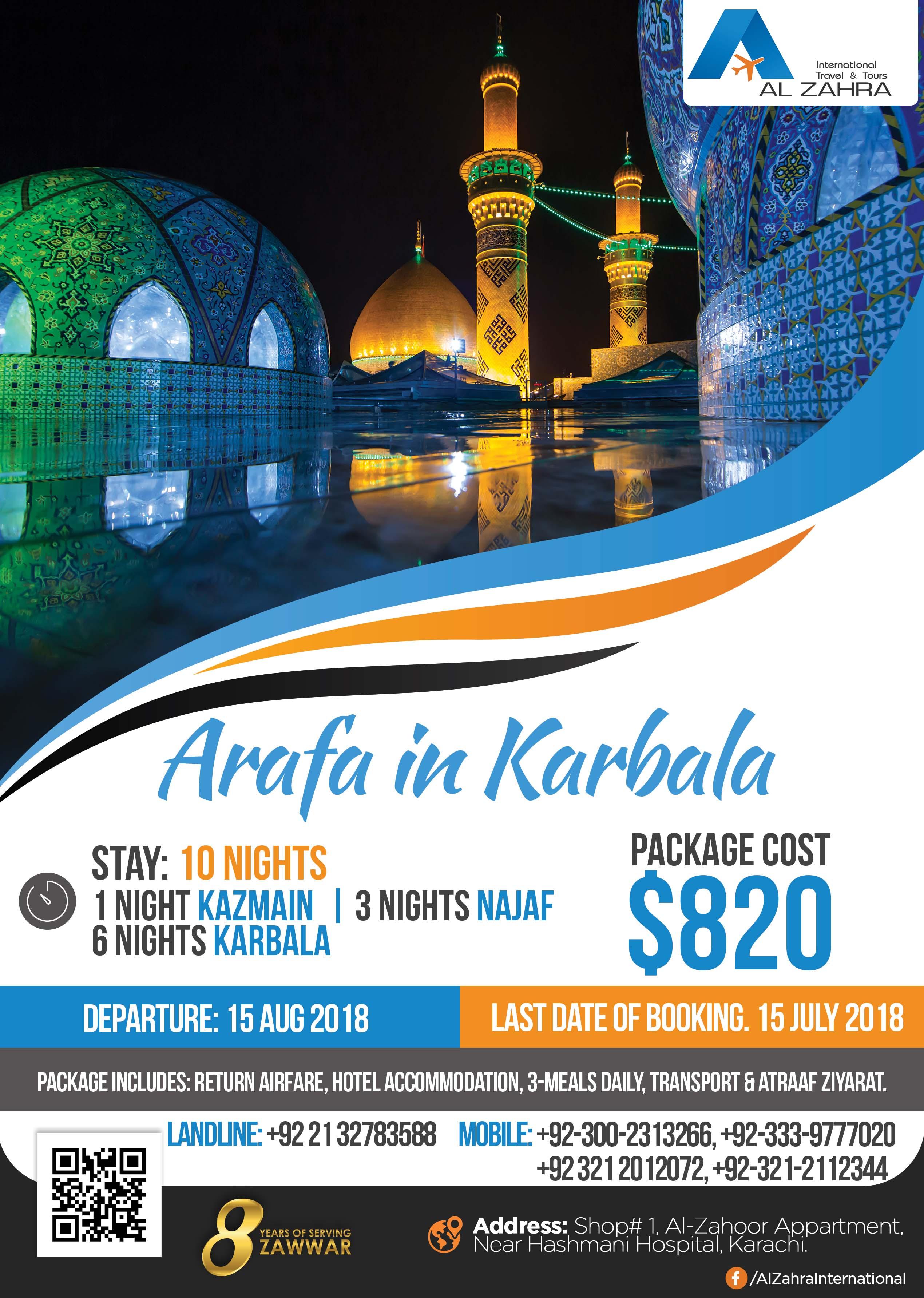 Arafa 2018 in Karbala