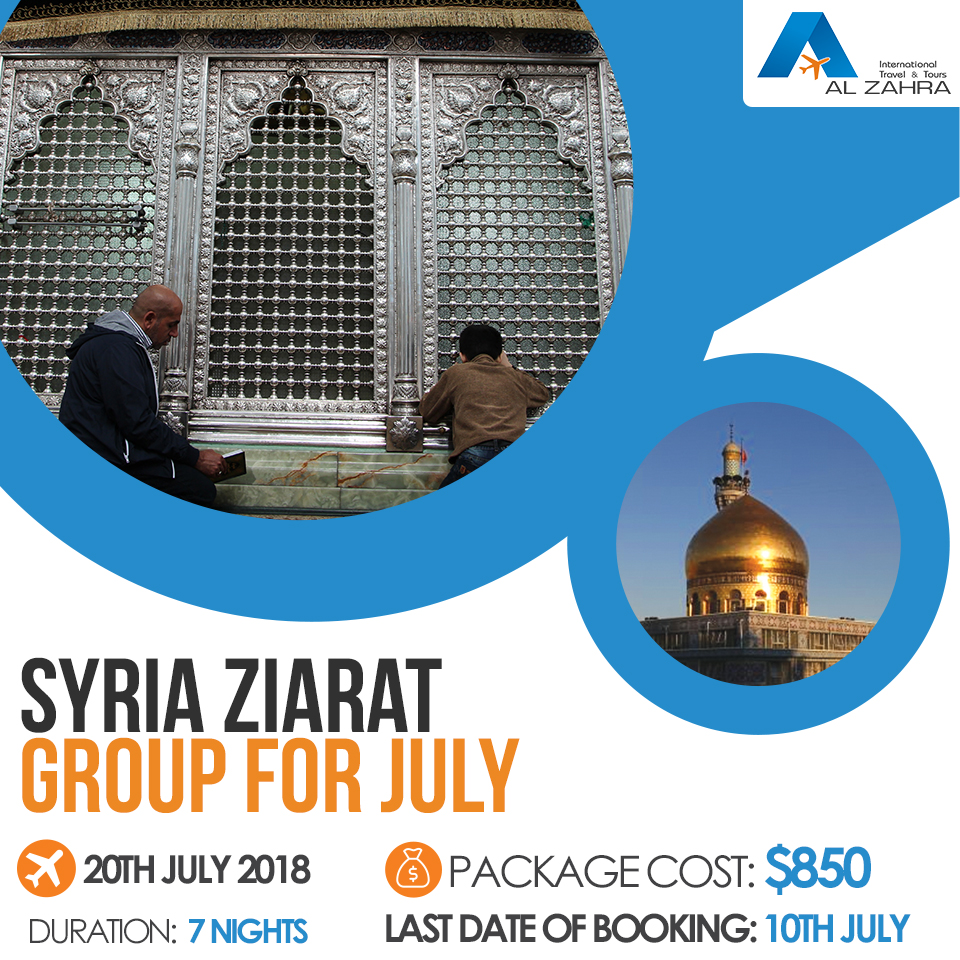 Syria Ziarat Group For July Featured Al Zahra Travel Tours