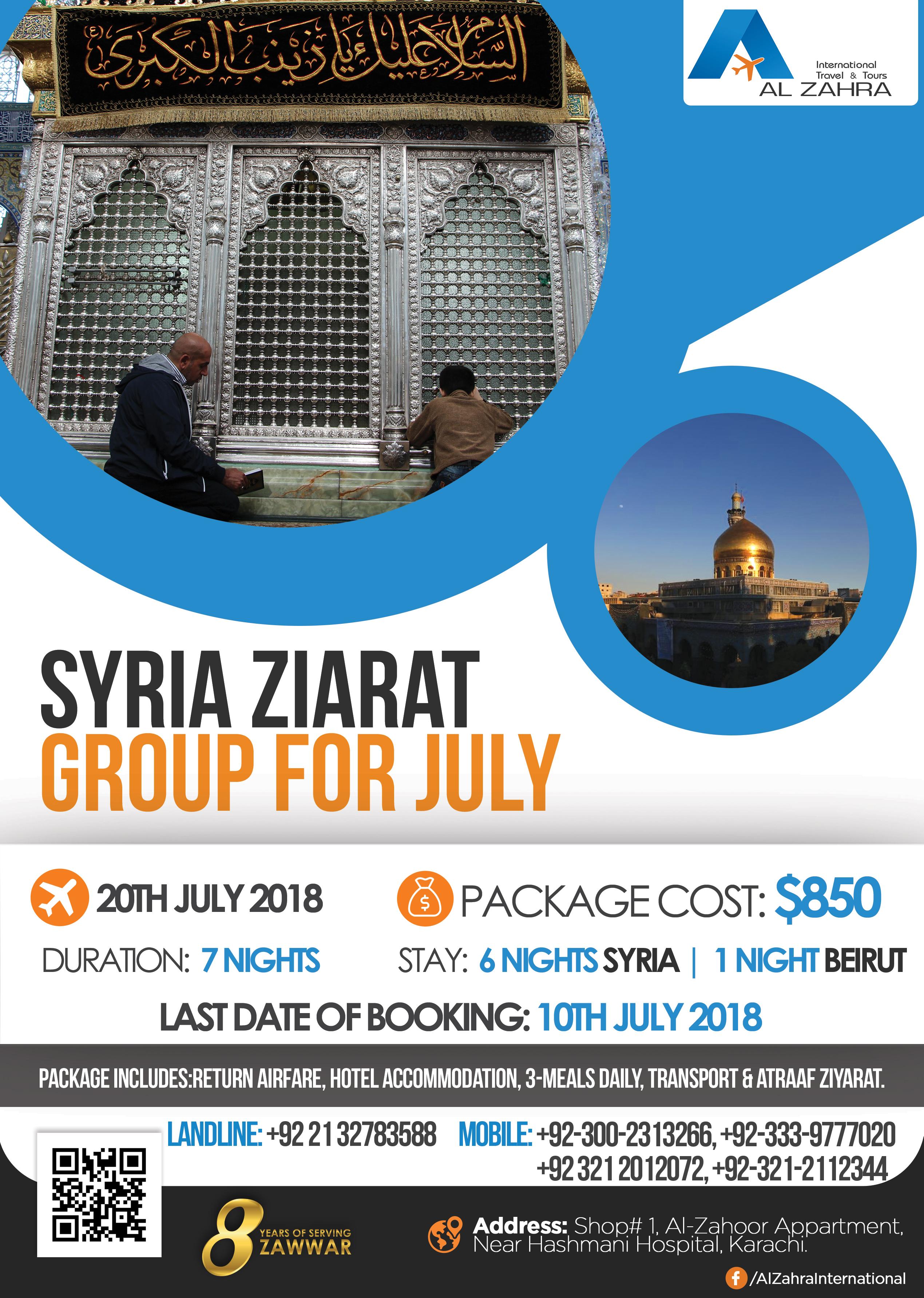 Syria Ziarat Group For July Handbil Al Zahra Travel Tours