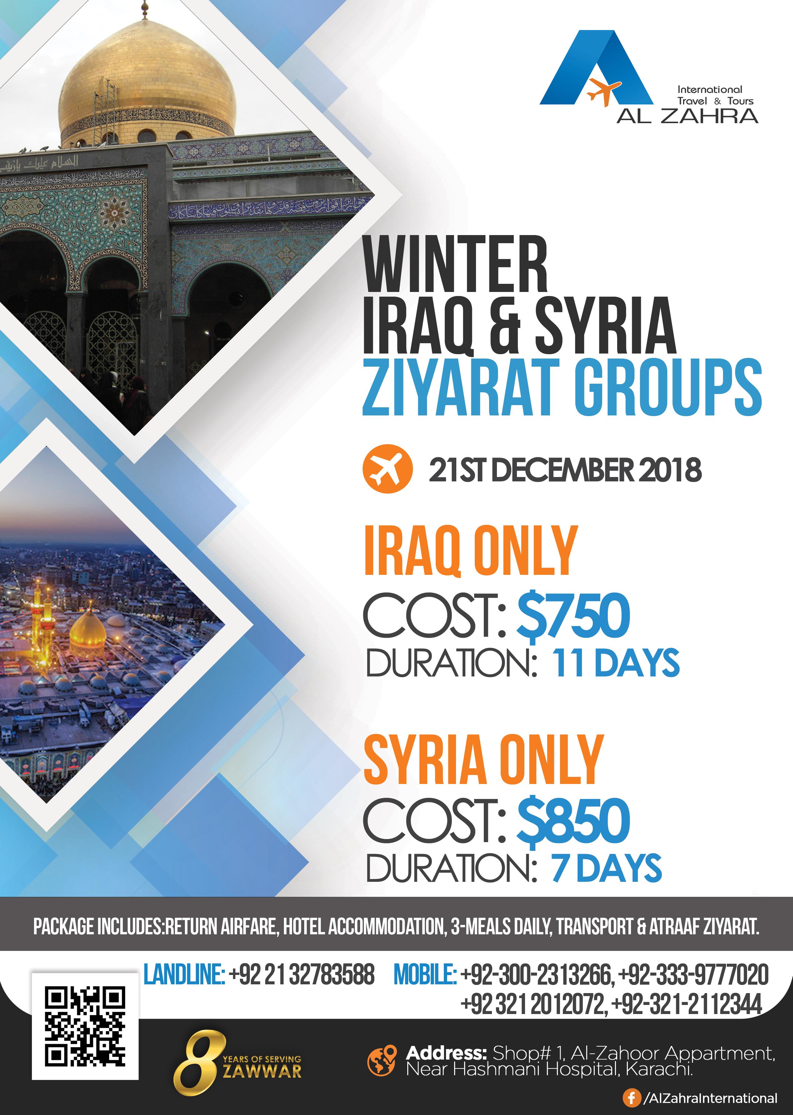 Winter Iraq Syria Ziyarat Groups Handbill Al Zahra Travel Tours