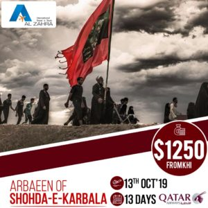 Religious Packages » Al Zahra Travel & Tours