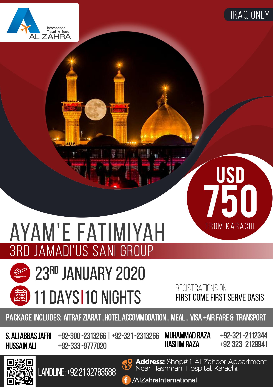 Religious Packages Archives » Al Zahra Travel & Tours